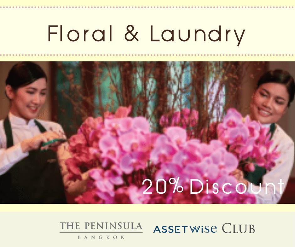 The Peninsula Bangkok ขอมอบส่วนลดพิเศษให้กับท่านสมาชิก AssetWise Club สำหรับบริการ Floral & Laundry